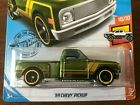 Hot Wheels Super Treasure Hunt 69 Chevy Pickup STH ERROR