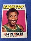 Elvin Hayes Rookie Cards Guide and Checklist  22