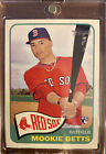 2014 Topps Heritage High Number Baseball Cards 13