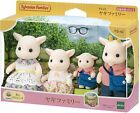 Sylvanian Families Calico Critters GOAT Family Baby Girl Dolls glass Japan