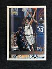 Ultimate Tim Duncan Rookie Cards Gallery and Checklist 26