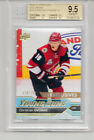 2016-17 Upper Deck Young Guns Checklist and Gallery 61