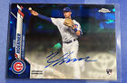 2020 Topps Chrome Sapphire Edition Baseball Cards - Updated Checklist 31