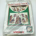 DIMENSIONS 1989 BLESSED NATIVITY TREE SKIRT  8379 COUNTED CROSS STITCH KIT NEW