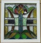 OLD ENGLISH LEADED STAINED GLASS WINDOW Very Colorful Floral 1875 x 205