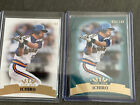 Hot Card Gallery - 2011 Topps Tier One Patch Cards 22