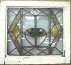 OLD ENGLISH LEADED STAINED GLASS WINDOW Stunning Rare Abstract Floral 20 x 18