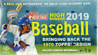 2019 TOPPS HERITAGE HIGH NUMBER HOBBY BASEBALL BOX - DISCOUNT ON 2 OR MORE
