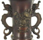 ANTIQUE VICTORIAN BRONZE ASIAN CHINESE BIRD SERPENT CHRYSANTHEMUM FLORAL VASE