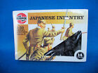 Airfix 1/32nd WWII Japanese infantry toy soldier,14 figures in original 1986 box