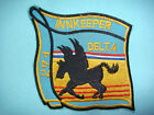 VIETNAM  WAR PATCH, US 271st  ASSAULT SUPPORT HELICOPTER  COMPANY INNKEEPER