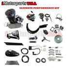 HIGH PERFORMANCE 80CC MOTORIZED BICYCLE ENGINE KIT UPGRADE CYLINDER CARB EXHAUST