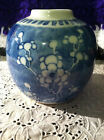 Vintage Chinese Porcelain Blue & White Ginger Jar