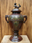 Antique Japanese Bronze Cloisonne Vase Foo Dog / Shi Shi Top and Dragon Handles