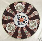Japanese Imari Porcelain Plate Charger Flowers Birds Gilt Hand Painted 11inch Di
