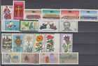 Germany flora,trains,sport,architecture 20 stamps 1975 MNH **