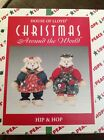 House of Lloyd Christmas Around the World Hip and Hop Rabbits