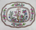 OVAL SERVING BOWL Coalport Indian Tree vintage England multicolor discounted