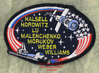 LMH PATCH Badge NASA SPACE SHUTTLE Atlantis 2000 STS 101 Mission ORIGINAL CREW a
