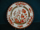 Copeland Spode Indian India Tree Old Mark Dinner Plate(s)