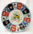 C19TH JAPANESE IMARI PLATE WITH A DOG OF FO IN THE CENTRE