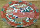 1 Dinner Plate Imari Peacock by Gumps Red Green Blue Bird Floral Scalloped Edge