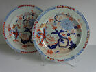 Pair Antique Cobalt Gilt Imari English Ironstone China Plates c1820 Hand Painted