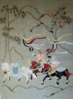 1981 Erica Wilson Crewel Embroidery~Tribute Horse I~Signature Collection 17