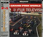 F-1 GRAND PRIX WORLD - Japan CD - NEW T-SQUARE SASAJI MASANORI