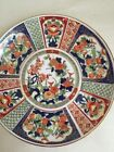 Vintage Asian Japanese Imari Porcelain  Plate Made In Japan