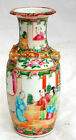 C19TH CHINESE FAMILLE ROSE VASE DECORATED WITH PEOPLE AND APPLIED SERPANTS