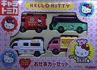 JAPAN TOMY TOMICA SANRIO HELLO KITTY BUS DELIVERY TRUCK BOXSET DIECAST CAR