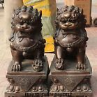 Chinese Folk Classical Copper Guardian Door Foo Fu Dog Lion Ball Kid Statue Pair
