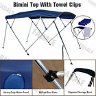 4 Bow Boat Bimini Top Canopy Cover 8 ft Free Clips 79 84 Support Poles PB4N1