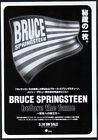 1998 Bruce Springsteen Before The Fame JAPAN album ad / mini poster advert bs4r