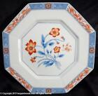 JARDIN DE CHINE by FITZ & FLOYD 10 INCH DINNER PLATES RETAIL $20+ AS69