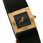 Chanel 18K Yellow Gold Matelassee Quartz Movement Ladies Watch Leather Band