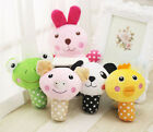 Cute Dog Puppy Chew Toys Squeaky Plush Sound Cute Animal Design Pet Play Toys