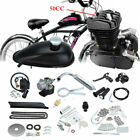 50cc 2 Stroke Cycle Motor Kit Motorized Bike Petrol Gas Bicycle Engine