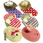Girls Childrens Animal Novelty Ankle Boot Slipper Kids Bootie Slippers Bootee