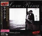 Love Ring / An Album Of Love - Japan CD Spice Girls Vanessa Williams Bee Gees