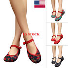 Women Ladies Embroidery Chinese Style Flat Mary Janes Cotton Fabric Ballet Shoes
