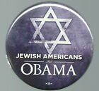 JEWISH AMERICANS FOR OBAMA STAR OF DAVID POLITICAL PIN
