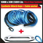 10mm x 30m 23809Lbs Synthetic Winch Rope Cable Line Aluminum Hawse Fairlead ATV