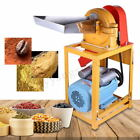 Grain Grinding Machine Commercial Corn Powder Crusher Grinder Mill Wheat Flour