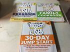 Lot of 3 THE BIGGEST LOSER Books 30 Day Jump Start Weight Loss Cookbooks