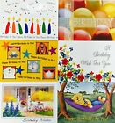 Birthday Cards 12 Unique Card Assortment For All Ages with Envelopes New