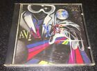 Avacost A Peace Of The Sky CD Rare OOP Indie Prog Rock 1993 Nudibranch Records