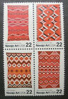 US Postage Stamps Mint NH Scott 2235 2238 INDIAN BLANKETS Block of 4