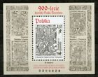 900th Anniversary Gall Anonim Chronicle MNH BLOCK Poland 2013